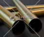 Труба латунная в Симферополе № 6