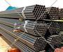 Труба стальная водогазопроводная (ВГП) ГОСТ 3262-75 в Симферополе № 4