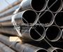 Труба стальная водогазопроводная (ВГП) ГОСТ 3262-75 в Симферополе № 6