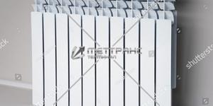 Отопительные приборы в Симферополе